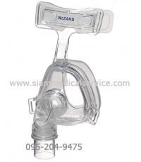 หน้ากาก สำหรับเครื่องช่วยหายใจขณะหลับ แบบครอบจมูก รุ่น WiZARD 210