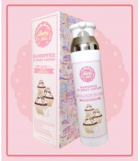 Baby Kiss CC Recipe CC Body Lotion SPF 45 PA+++ 140 ml. [ Banoffee ]