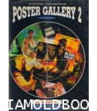 POSTER GALLERY 2
