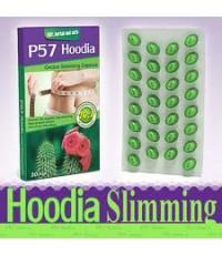 อาหารเสริมลดน้ำหนัก P57 Hoodia Softgel สารสกัดจากกระบองเพชร 30 แคปซูล ขาย 6 กล่อง