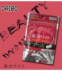 อาหารเสริมผิวขาวอมชมพู Daiso Beauty White Vitamin 20 วัน