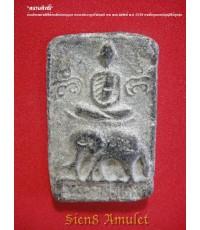 พระหลวงพ่อเดิมนั่งช้าง พ.ศ. 2470