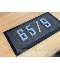 ป้ายบ้านเลขที่ลายไม้ รหัส : HA-090