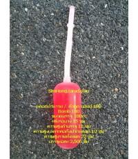 หลอดดพลาสติกใส่น้ำหวาน ตัวดูด Bomb180 ขนาด 180cc จำนวน 100,000 ชิ้น
