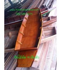 เรือพายไม้อัด ทาสี