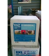 แร่ธาตุก้อนสีขาว KNZ 10 กก.
