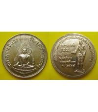 เหรียญพระพุทธชินราช รุ่นปฏิสังขรณ์ ปี 2535 วัดพระศรีรัตนมหาธาตุวรมหาวิหาร จ.พิษณุโลก