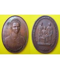 เหรียญพระสุพรรณกัลยา หลังพระนเรศวร  เนื้อทองแดง ปี41 วัดลาดสิงห์ จ.สุพรรณบุรี