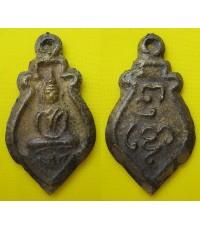 เหรียญหล่อพระพุทธปางสมาธิ พิมพ์ก้นแมงดา เนื้อทองเหลือง วัดไร่ขิง จ.นครปฐม