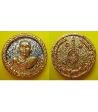 ล้อแม็กหลวงพ่อเขียน เขาคิชกูฏ เนื้อทองเหลืองกะหลั่ยทอง  จ.จันทบุรี