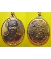 เหรียญพระเทพโมลี 7 รอบ เนื้อทองแดงผิวไฟ วัดอโศการาม จ.สมุทรปราการ