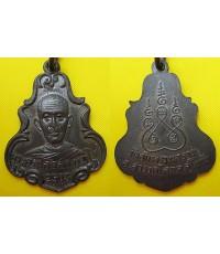 เหรียญพระครูปลัดสด ตุฏโฐ เนื้อทองแดงรมดำ ปี2500 วัดอัมพวนารามสวรรคโลก จ.สุโขทัย