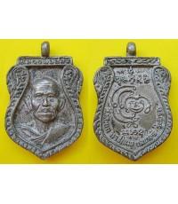 เหรียญหลวงพ่อสนิท รุ่นแรก ปี2527 เนื้อทองเหลือง วัดสะแก จ.นนทบุรี