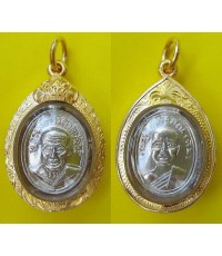 เหรียญเม็ดแตง เนื้อทองแดงชุบนิเกิล ปี2508 หลวงพ่อทวด วัดช้างให้ จ.ปัตตานี