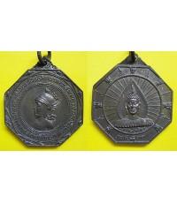 เหรียญหลวงพ่อเศียร เนื้อทองแดงรมดำ  ปี 2519 วัดอโศการาม จ.สมุทรปราการ