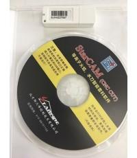 StarCam Softwara ซอฟต์แวร์เขียนแบบ