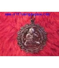 เหรียญเจริญพร16จักร เนื้อทองแดง