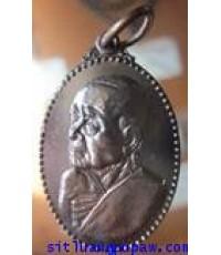 เหรียญหันข้างพุทซ้อน เนื้อทองแดงรมดำ วัดเจริญราษฏร์บำรุง(หนองพงนก)