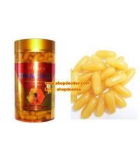 (แบ่งขาย 100 เม็ด) นมผึ้งออสเวย์ 1,500 mg. จากออสเตรเลีย ผิวสวย ผิวใส อ่อนเยาว์ และสุขภาพดี