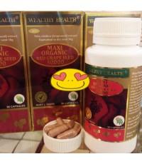 Wealthy health Maxi Organic Red Grape seed 30000 mg 90 capsules สารสกัดจากเมล็ดองุ่นแดง บำรุงผิวขาว