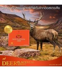 Wealthy Health Deer Placental 50000 mg. บรรจุ 100 เม็ด รกกวางแบรนท์ดัง จากออสเตรเลีย
