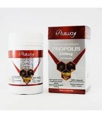 Ausway propolis 2300mg พรอพอลิส สารมหัศจรรย์ธรรมชาติ โดสสูงสุด ในท้องตลาด ขนาด 200 เม็ด