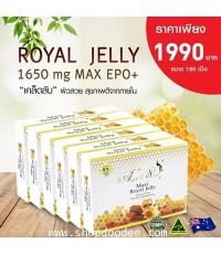 ( 180 เม็ด) Angel's Secret Maxi royal jelly 1,650mg. นมผึ้งสูตรพิเศษ