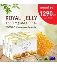 ( 90 เม็ด) Angel's Secret Maxi royal jelly 1,650mg.610-HDA นมผึ้งสูตรพิเศษ