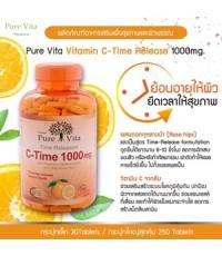 Pure Vita C-Time 1000 mg เพียว ไวต้า ซีไทม์ วิตามินซี จาก แคนนาดา ขนาด 250 เม็ด