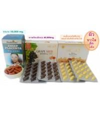 รกแกะ healthway50,000 mg. 30+ สารสกัดเมล็ดองุ่นแองเจิลซีเครท60,000 mg.30เม็ด+นมผึ้งแองเจิลซีเครท 30