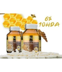 (ขายดีมาก) Royal Bee Maxi Royal Jelly: ผิวสวยสดใส สุขภาพดี ขนาด 30 เม็ด อย.50-1-02237-1-0025