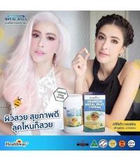 (ขนาด 30 เม็ด) Healthway Royal Jelly 1200 mg นมผึ้งโดสเข้มข้นในตลาดนมผึ้งซอฟเจล ไม่อ้วน ไม่ผสมน้ำมัน