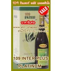 สินค้าหมด.......................................109 อินเตอร์ พลัส แพลตตินั่ม 109 intet plus platinum