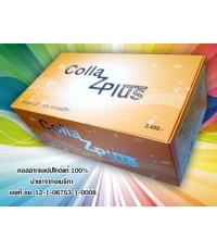 สินค้าหมด........................Colla Z Plus คอลลา ซี พลัส ผลิตภัณฑ์เสริมอาหารคอลลาเจนฟื้นฟูสภาพผิว