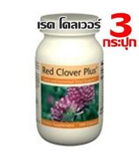 Red Clover Plus เรด โคลเวอร์ พลัส ฟอกเลือดและขับล้างสารพิษในตับไต 3กระปุกๆ 450 เป็นเงิน 1350 บาท
