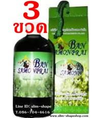 คลอโรฟิลล์ Chlorophyll ชนิดน้ำสกัดจากต้นอัลฟาฟ่า ขวดใหญ่ 473 มล. 3 ขวดเพียง 2300 บาท