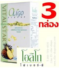 โอลิโก ไฟเบอร์ พี Oligo Fiber-P เส้นใยอาหารดีท็อกซ์ ขจัดสารพิษในลำไส้ 3กล่องๆ 750 เป็นเงิน 2250 บ