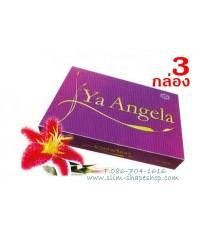 สินค้าหมดไม่มีแล้วค่ะ.......Angela แองเจิลลาใหม่ 3กล่องๆ 350เป็นเงิน1050บาทลับเฉพาะคุณผู้หญิงภาพสตรี