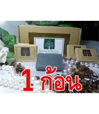 สบู่โคลนมหัศจรรย์บีสวอนฺ BSwanBSY SPRING CRYSTAL (กล่องน้ำตาล) ก้อนละ 300 บาท เพียงแค่ 3-5นาที