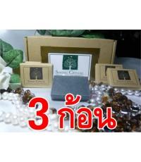 สบู่โคลนมหัศจรรย์บีสวอนฺBSwanBSY SPRING CRYSTAL (กล่องน้ำตาล) 3 กล่องๆ  250  บาท เป็นเงิน 750 บาท