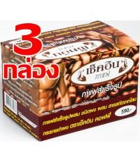 CHECK-IN COFFEE กาแฟเช็คอิน 3กล่องๆละ 500 บาทเป็นเงิน 1500บ เพิ่มพลังโด่ไม่รุ้ล้ม พร้อมรบทุกสนามรัก