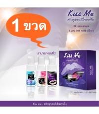 สินค้าหมด...................................Kiss Me (Feminine Cleansing) สเปรย์จุดซ้อนเร้น หอม สะอาด