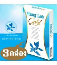 Mang Luk Power Slim GOLD แมงลักโกลด์โฉมใหม่สูตรOriginal Plus+ได้ทั้งผอมผิว 3กล่องๆละ 170 เป็น 510 บ.