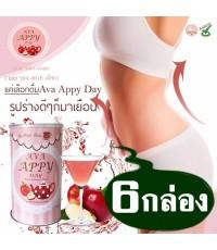 Ava Appy Day เอวา แอปเปิ้ล เดย์ ครั้งแรกกับการ Burn ลดน้ำหนัก 6 กระปุกๆละ 300 เป็นเงิน 1800 บาท