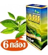 A-III Green Tea Extract Dietary Supplement Product สมุนไพรลดนํ้าหนักแมงลัก 6 กล่องเพียง 1200 บาท