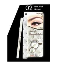 Odbo Jewel light Waterproof Eyeliner โอดีบีโอ จีเวลไลท์ วอเตอร์พรูฟ อายไลเนอร์ เพิร์ลไวท์ (สีขาวมุก)