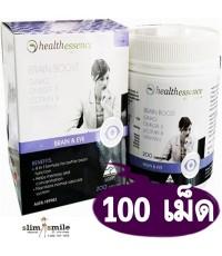 Health Essence Brain Boost 4 in 1 เฮลท์ เอสเซนส์ บเรน บูท วิตามินบำรุงสมองสายตา 100 เม็ด 1250 บาท