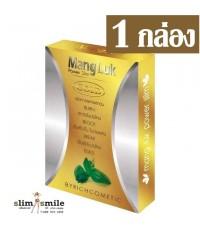 สินค้าหมด...................Mang Luk Power Slim Gold แมงลักพาวเวอร์สลิมโกลด์กล่องทอง กล่องละ 130 บาท