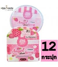 Angel Strawberry Cream แองเจิลสตอเบอรี่  หน้าสิวหลบไปหน้าใสต้องมา 12กระปุกๆละ 70 เป็นเงิน 840 บาท