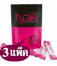 Hycafe Coffee ไฮคาเฟ่ คอฟฟี่ แพ็คเก็ตใหม่ห่อใหญ่ทันสมัยกว่าเดิม กาแฟลดน้ำหนัก 3 แพ็คเพียง 550 บาท